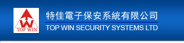 TOP WIN SECURITY SYSTEM LTD